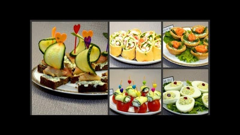 ✔ ТОП-5 закусок на праздничный стол - БЫСТРО и КРАСИВО