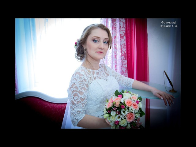 Барнаул Свадьба 17-03-2017 Татьяны Ивана. Слайд-шоу Фотограф Зензин С.В.