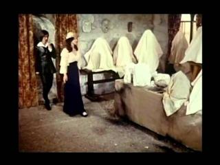 FRENCH FRANKENSTEIN FULL MOVIE 1974