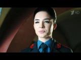 Премьера наПервом канале— криминальная драма «Непокорная»