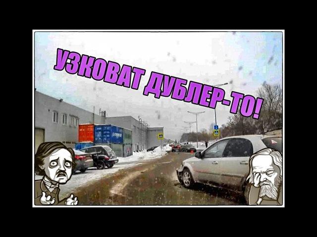 Авария на дублере, не доезжая до Новой Самары.