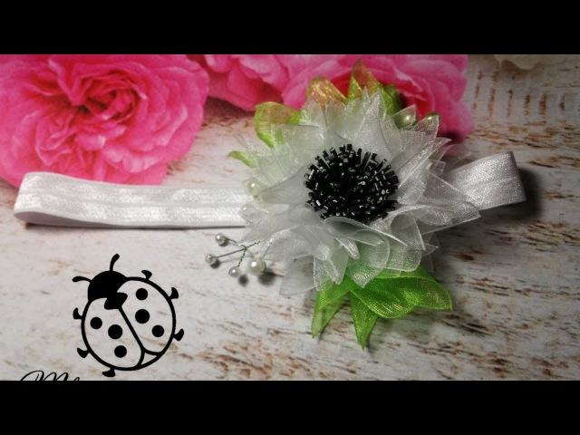 🎀🎀🎀Волошка із органзи🎀🎀🎀.Василек из органзы МК./cornflower organza