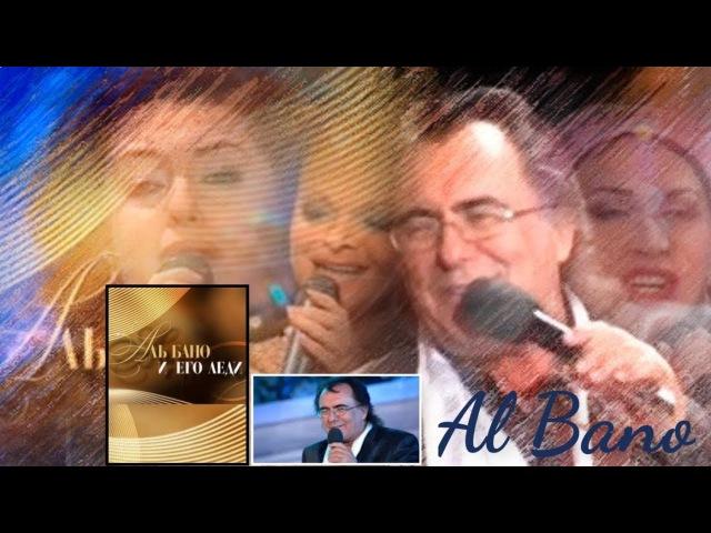 Albano Carrisi DVD Completo Le migliori canzoni Bella musica