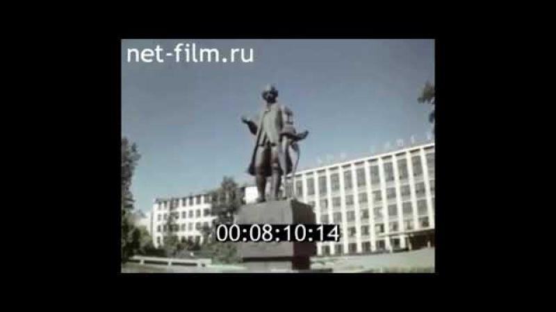 Уметь донести людям, Центрнаучфильм, 1986 год (фрагмент про Барнаул)
