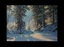 Зимний день Пишем акрилом. Художник - композитор: Юшкевич Виктор