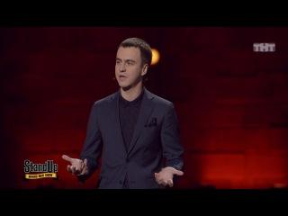 Stand Up: Иван Абрамов - О передаче Что? Где? Когда? из сериала STAND UP смотреть бесплат ...