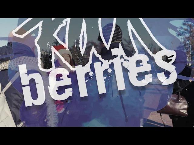 Рок-школа Акцент - гр. The Rockberries - Новый Год 2018