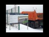 Алешино строительство индустриального парка РИО-Индастриал