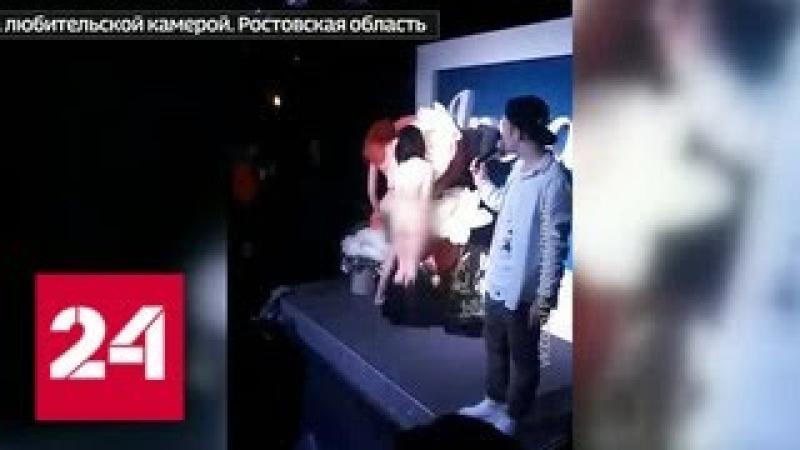 Ради бесплатного увеличения губ посетительницы ночного клуба согласились раздеться - Россия 24