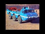 ЗиЛ 4906 Синяя Птица 1975 91