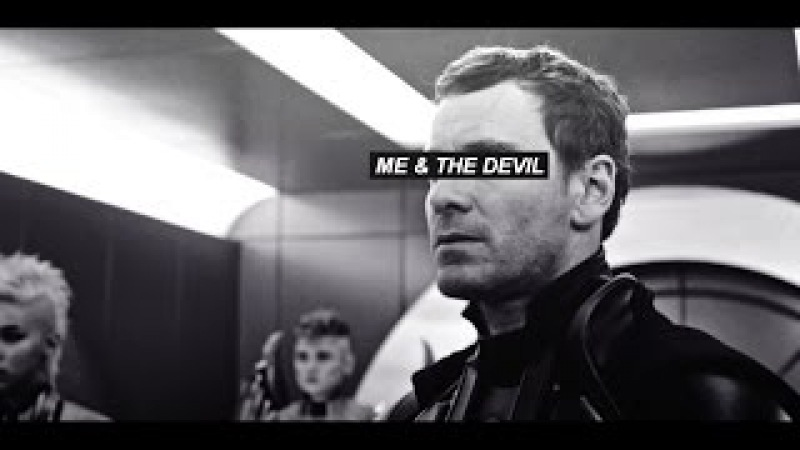 Charles erik | me the devil