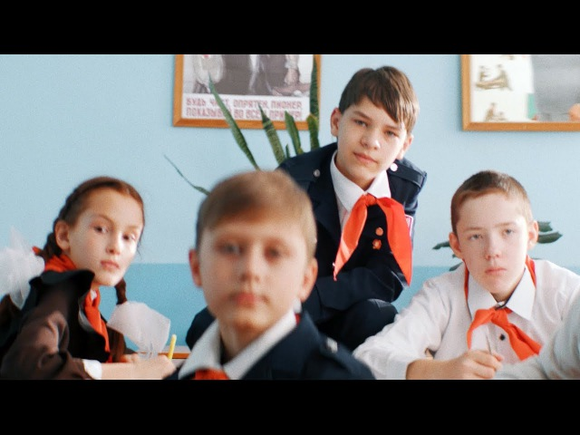 SILENZIUM Прекрасное далеко [Official Video]
