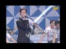 【Eng/CN/KZ/FR】Dimash - TUGAN ZHER (A Tribute to Kazakhstan)