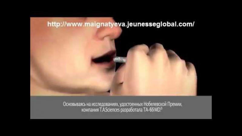 Finiti Теломеры и теломераза Finiti Jeunesse global смотреть онлайн без регистрации