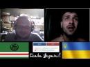 Ruzik ash buruz - Есть ли у Путина стальные яйца или он трусливое xyilo ?
