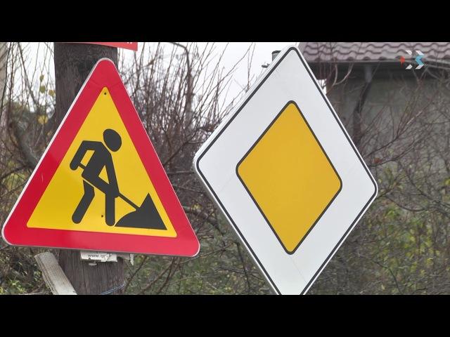 На Красной горке завершили ремонт дороги
