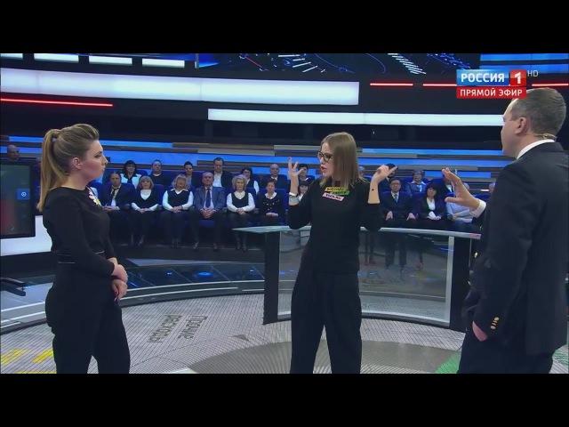 Собчак на ток-шоу 60 минут 04.12.2017