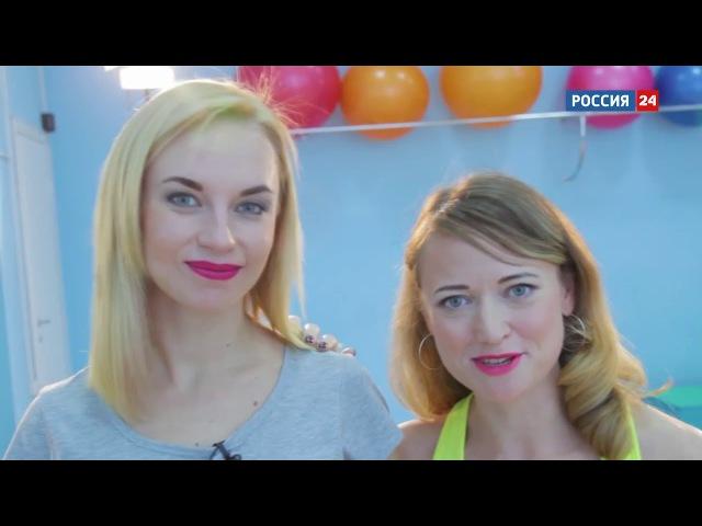 Похудение в Перми - Передача Здоровый Интерес Россия24