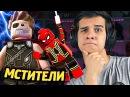 ПЕРСОНАЖИ ВОЙНЫ БЕСКОНЕЧНОСТИ в LEGO Marvel Super Heroes 2!