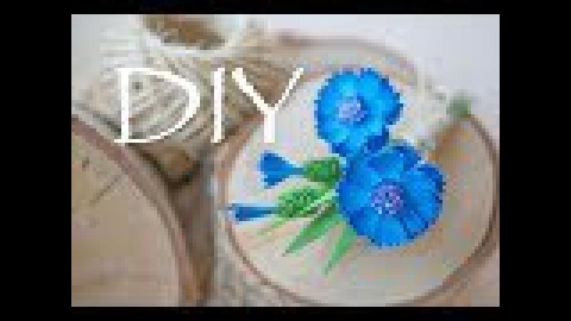 Брошка с васильками из фоамирана DIY Tsvoric