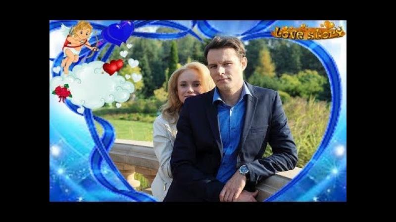 На крыльях любви Евгений Пронин Дарья Плахтий Михаил Пшеничный