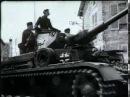 8 серия. Посвящение хаосу (1943-1945)