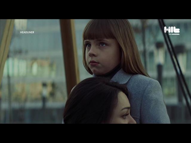 Ақан Сатаевтың жаңа фильмі әлемдік прокатқа шығады.