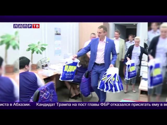 Итервью с Валерием Лобановым на ЛДПР-TV. Прямой эфир .