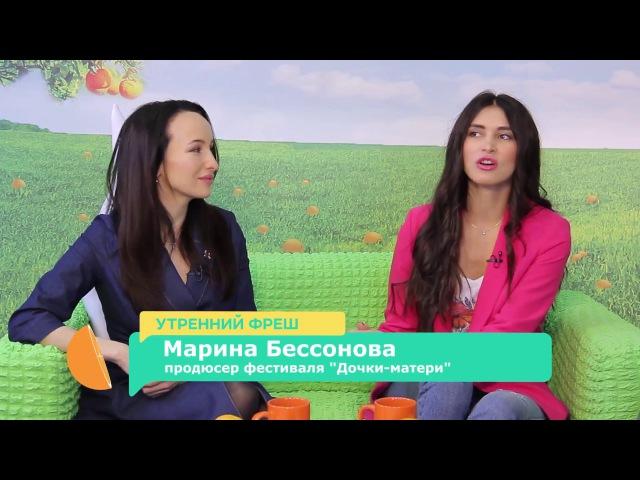 Дочки-матери. Фестиваль любви и творчества в Ярославле.