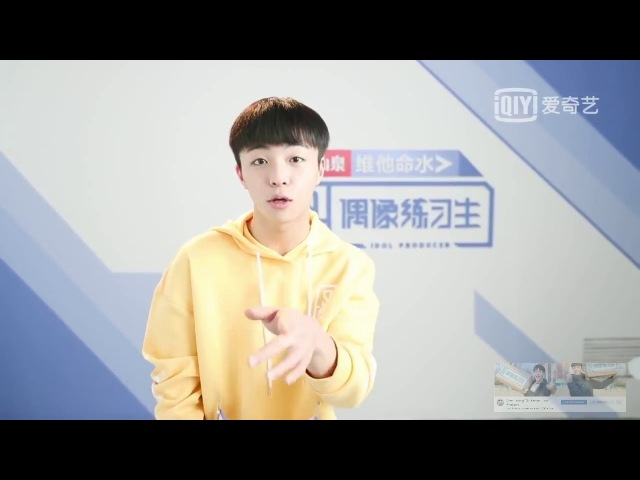 (РУС.САБ) Idol Producer New Year Exclusive Chen Linong's Lunar New Year greetings