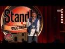 Stand Up Виктор Комаров - О внутреннем голосе, мотивации и интернет-зависимости
