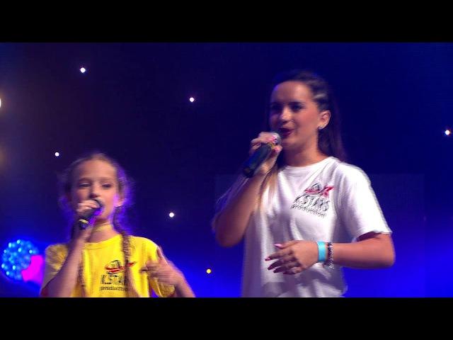Happy -Детский продюсерский центр - K.Stars- Средиземное море 2016,Израиль