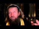 Протоиерей Павел Нога. Проповедь. 08 - Доказательство Бытия Бога