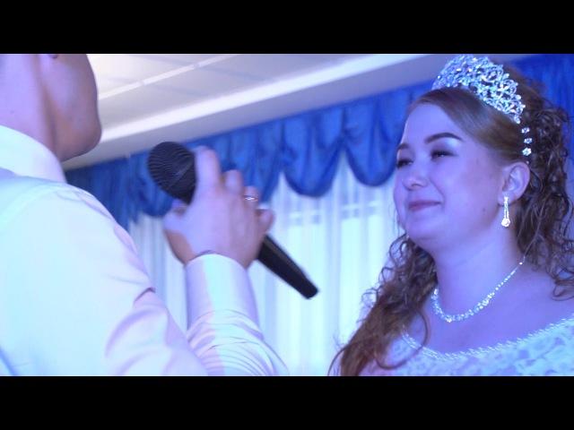 Никто не ожидал Красиво спел Жених поет невесте на свадьбе Марсель свадебная