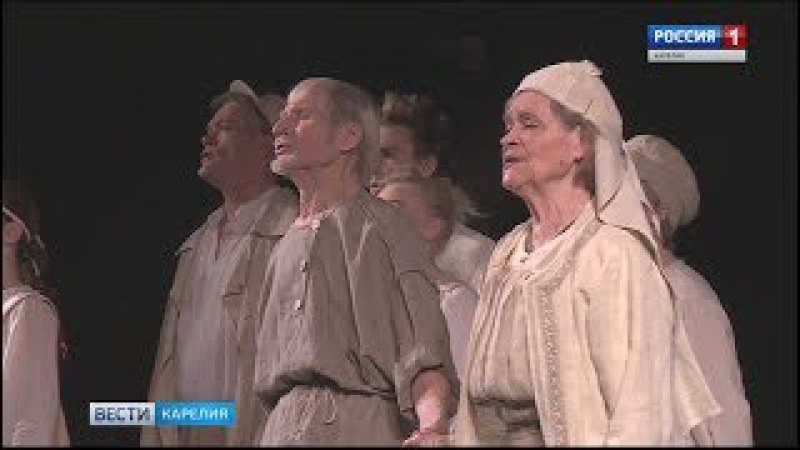 Юбилейный вечер прошел на сцене Национального театра Карелии