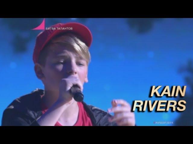Битва Талантов. Kain Rivers - Impossible