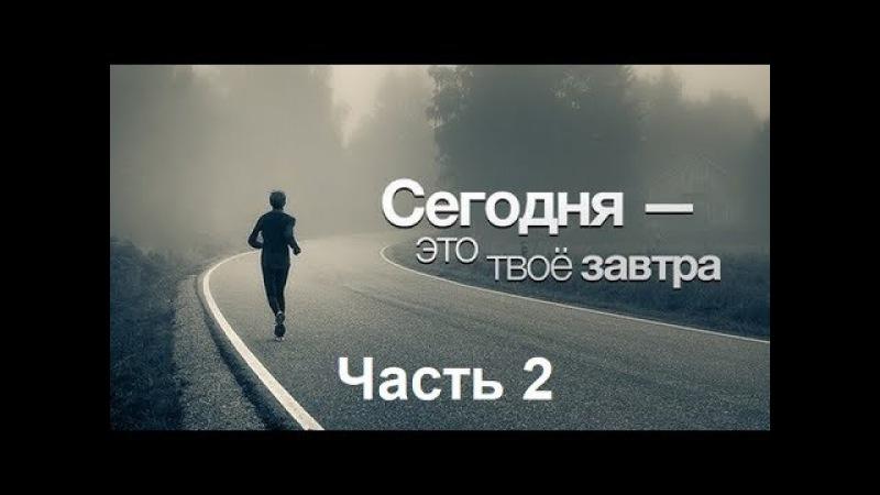 9 минут сильнейшей мотивации Часть 2