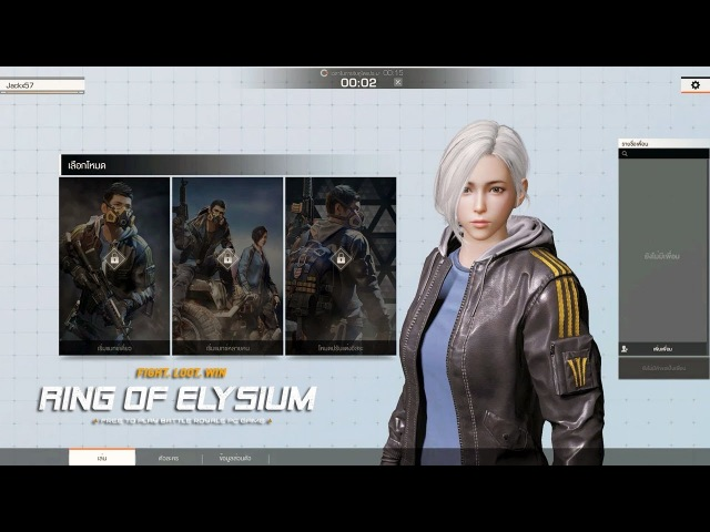 Ring of Elysium (Europa) - 1st CBT Test First Look Gameplay vs Character Selection 2018
