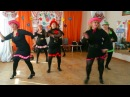 Зумба. DZIDZIO - Я і Сара. Для тех кому за 50, 60. Zumba for those to whom for 50,60