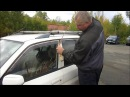 как открыть автомобиль без ключа