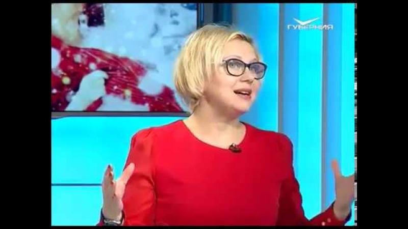 Елена Довжик и Юлия Бурова рассказывают о 100-летие органов ЗАГС России