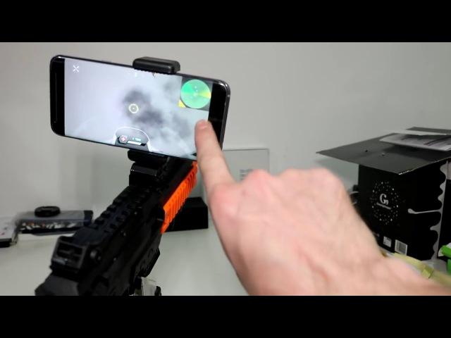 Автомат AR Gun Game с дополненной реальностью