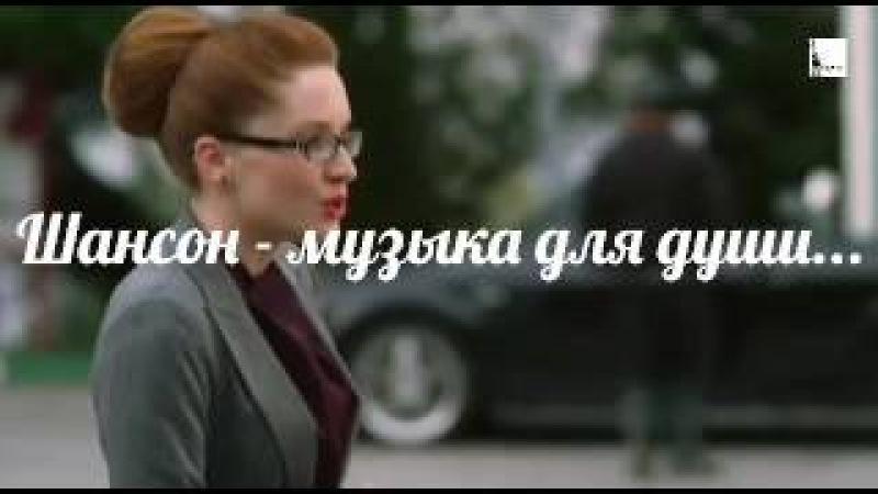 А.Степин - Не балуй