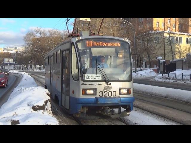 Трамвай 71-405.08 Уралтрансмаш №3200 с маршрутом №10