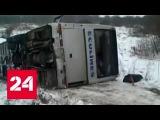 Автобус с туристами опрокинулся в Псковской области - Россия 24