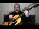 Жартівний кавер під гітару на Українську народну пісню «Їхали козаки із Дону до