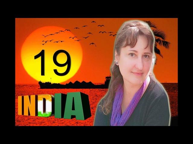 Путешествие в Индию. Ворота Индии. India Delhi. Индия . Нью Дели