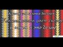 Как изменить цветовую гамму схемы для вязания бисером и зачем я это делаю.