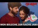 Mon Boleche Noor Jahaan Movie Song DJ Song Kona Raj Chakraborty monia avpso
