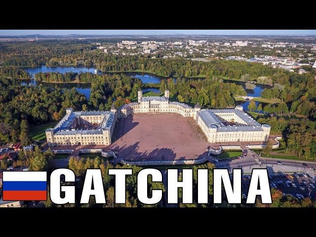Аэросъемка в Гатчине, Гатчинский дворец с высоты птичьего полета